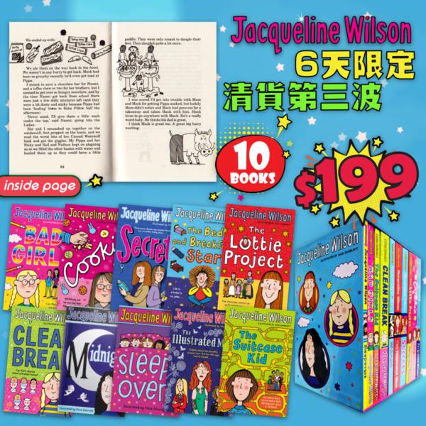 jacqueline wilson collection