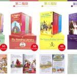 Usborne Reading Programme