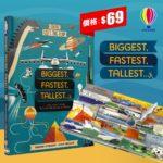 Usborne Flap Book – Biggest Fastest Tallest