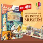 Usborne See inside Museum