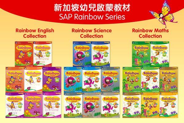 rainbow-all